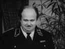 Вариант Омега (1975) - Штурмбаннфюрер Маггиль