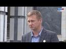 Не понятна причина отключения: люди возмущены отсутствием горячей воды на Заводской(ГТРК Вятка)