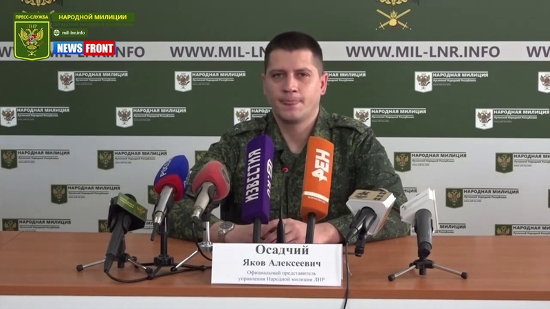 Националисты на участке разведения сил в Золотом, получили оружие для провокаций - НМ ЛНР