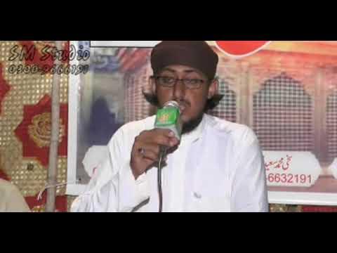HussainAlaihay Salam ke shan Sakhi Muhammad Saeedi Haral