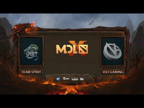 Team Spirit vs ViCi Gaming, MDL Chengdu Major, bo3, game 2 [Adekvat Mortalles]