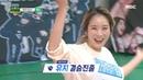 [2020 설특집 아이돌스타 선수권대회] [여자60M 예선] 예선 2조, 미소를 유지하며 달리는 써드아이 유지! 결승 진출!