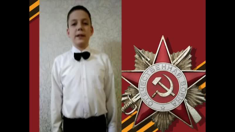 Вячеслав Мокрушин День Победы