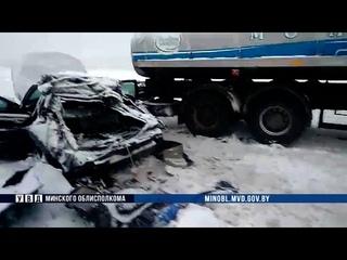 ДТП в Столбцовском районе: пострадали шесть человек