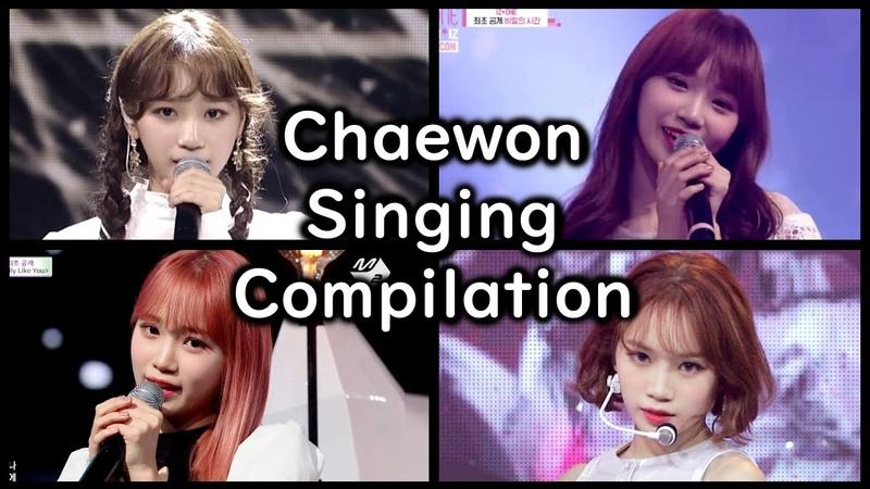 IZ*ONE Kim Chaewon Vocal Compilation Produce48 Fiesta 김채원
