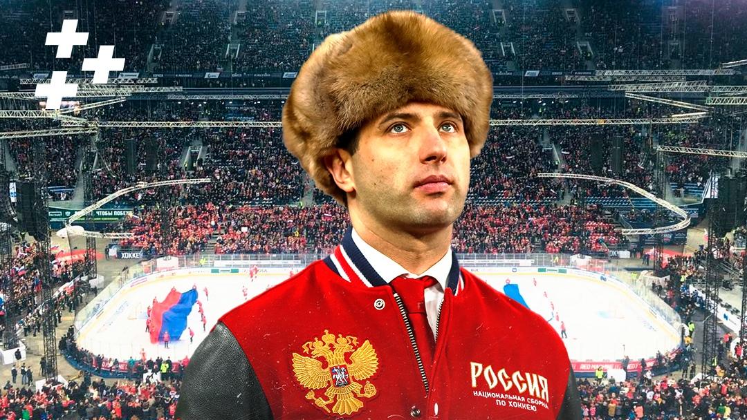 Матчи сборной России и СКА на футбольном стадионе — показуха. Они выглядят вторично и пресно