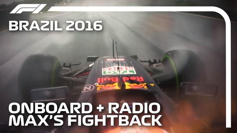 Verstappen's Fightback Onboard Team Radio Unedited 2016 Brazilian Grand Prix