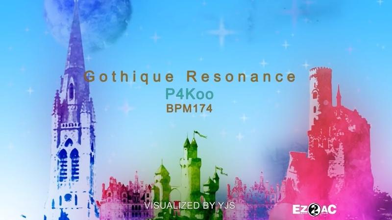 Gothique Resonance Double 24 Prime 2 QUEST Chapter 9 Steps Copied By Neto
