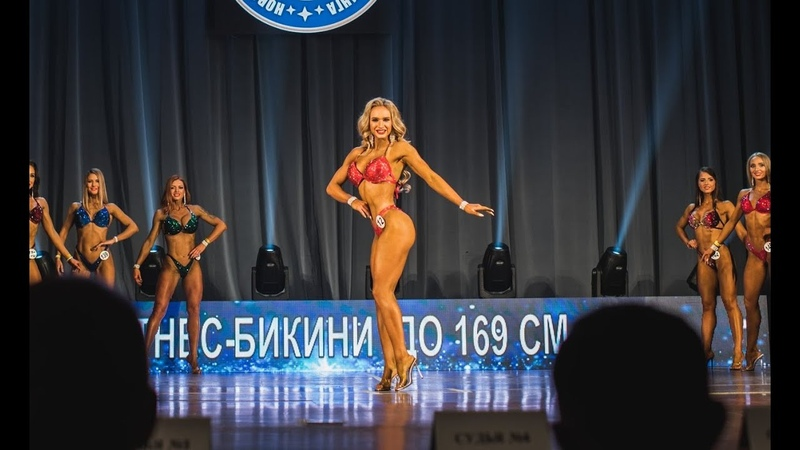 Daria Primanchuk / Дарья Приманчук. Фитнес бикини мастер класс.