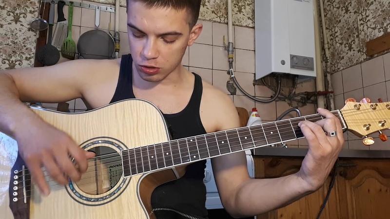 Mnogoznaal Антигерой на гитаре разбор песни