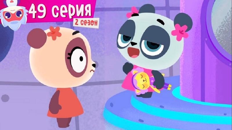 Дракоша Тоша - Поменятор - развивающий мультфильм - Новая серия