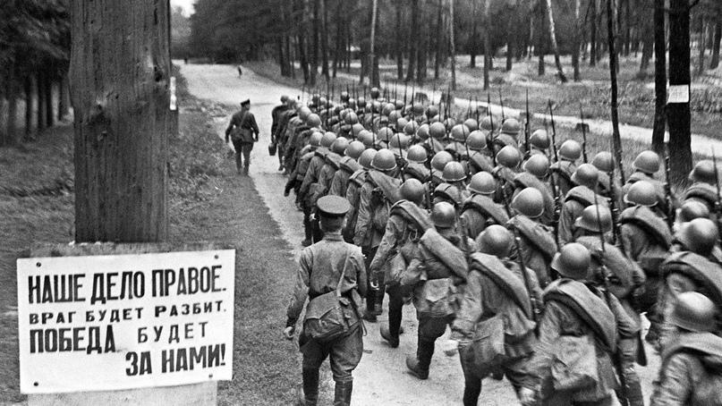 22 июня 1941 Начало Великой Отечественной войны, изображение №2