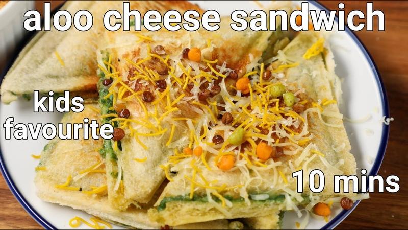 Mumbai street style aloo cheese toast sandwich recipe kids snacks potato cheese toast sandwich