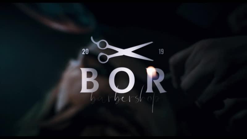 Реклама BOR Barbershop