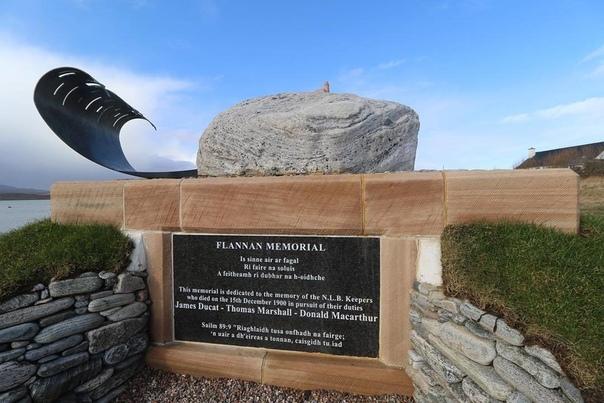 Пропавшие смотрители маяка. Остров Эйлин-Мор (острова Фланнан, Великобритания), 15 декабря 1900 года. Эйлин-Мор крупнейший из островов крохотного архипелага у северо-западных берегов Шотландии.