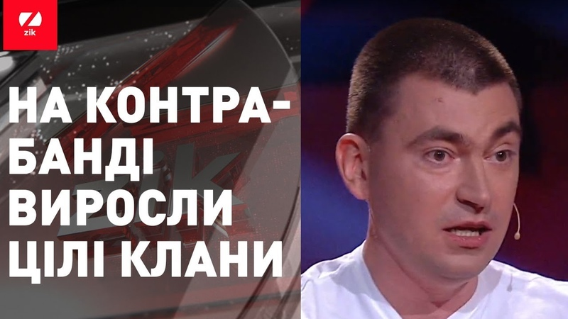 Ви таких особняків у Києві не побачите Михальчишин про контрабандні новобудови