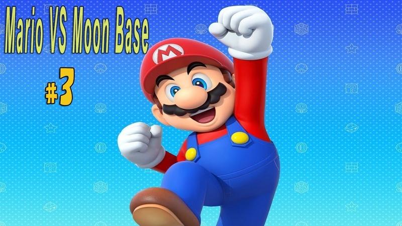 ✭ Mario VS Moon Base 「SMBX」✭ Пустынное безумие 3