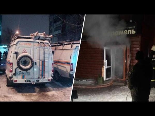 Видео из пермского хостела, где в результате прорыва трубы отопления погибли пять человек