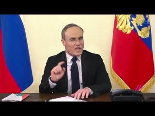Второе обращение Невладимира Невладимировича Непутина
