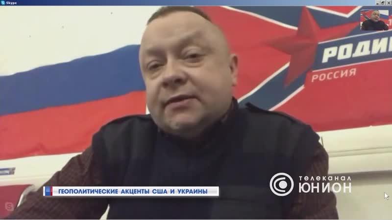 Российский политолог Фёдор Бирюков об Украине_ Мина замедленного действия для США
