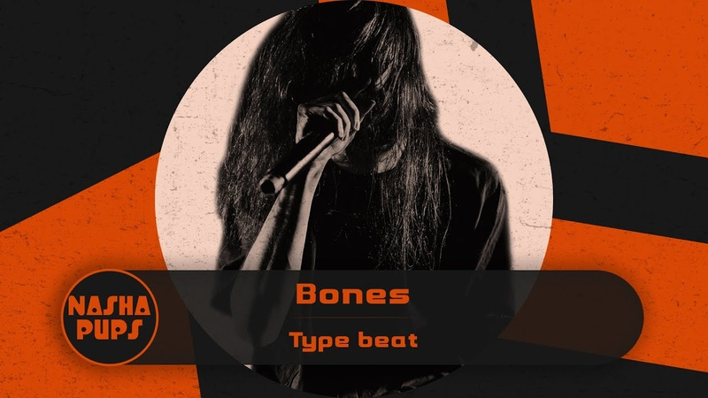FREE Bones Beat 2020 Dampness Free Trap Type Beat Instrumental