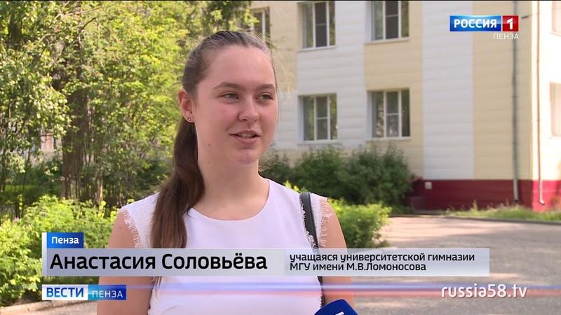 В Пензе прошел первый день сдачи ЕГЭ по русскому языку
