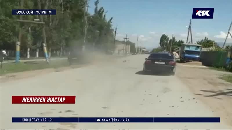 Әскерден күту құрметін шерулеткен жастар апатқа ұшырады – Жамбыл облысы