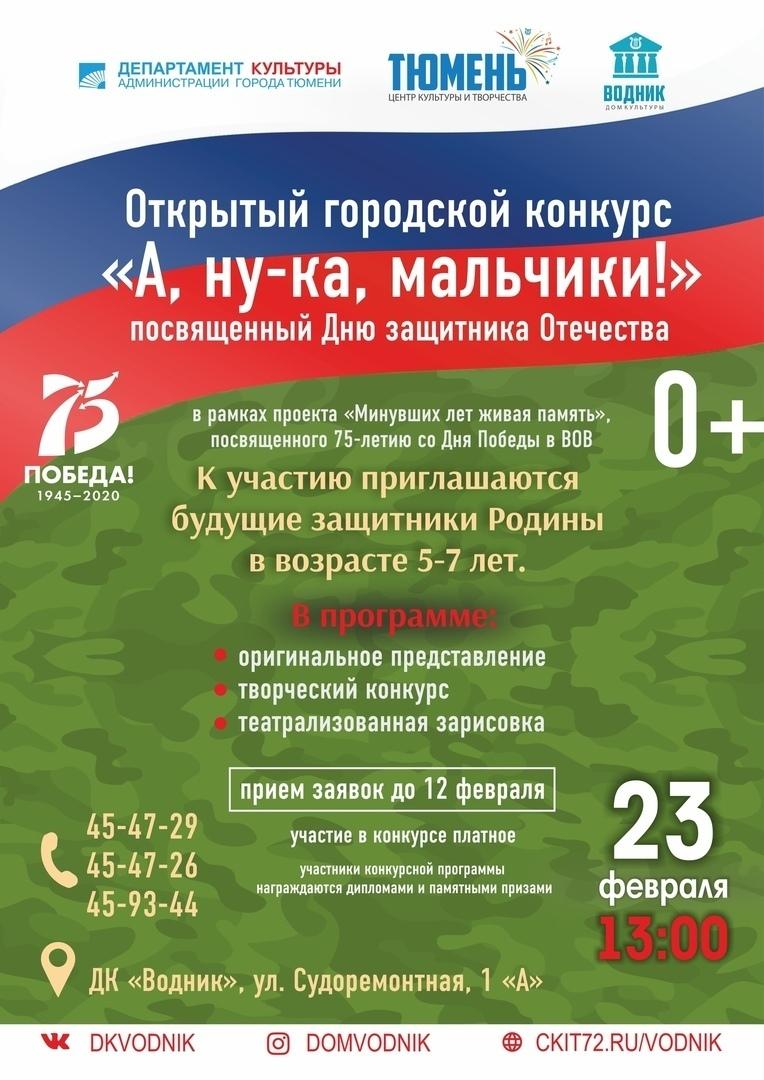 Топ мероприятий на 21 — 23 февраля, изображение №60