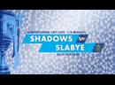 Зимний Кубок СФЛ. 1/8 финала. Shadows (Лесгафта) - Slabye (Горный)