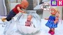 КАТЯ И МАКС ВЕСЕЛАЯ СЕМЕЙКА! ПОБЕГ ЗА КОНФЕТАМИ Мультики с куклами Барби видео для детей