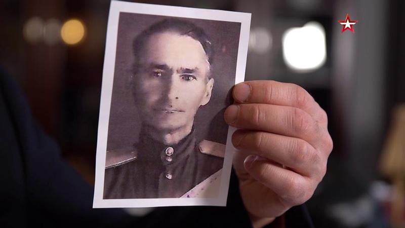 Эдгард Запашный рассказал о ранении своего прадеда во время Войны