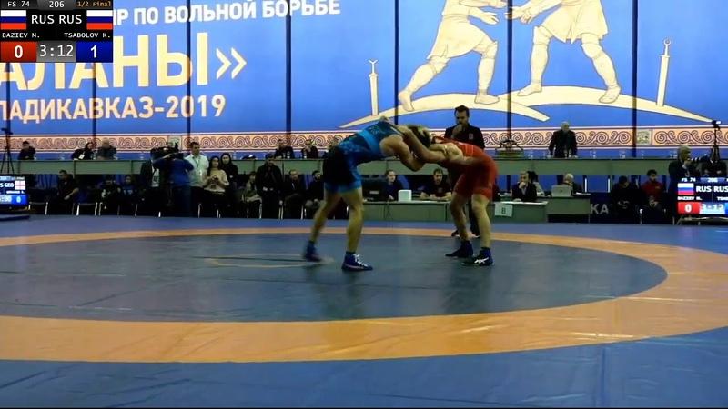 12 74кг Муса Базиев (Чечня) - Хетаг Цаболов (Алания) Аланы2019