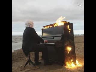 Музыкант из Питера сыграл на горящем пианино
