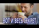 139. ВАДИМ ЗЕЛАНД - ВОТ И ВЕСЬ СЕКРЕТ