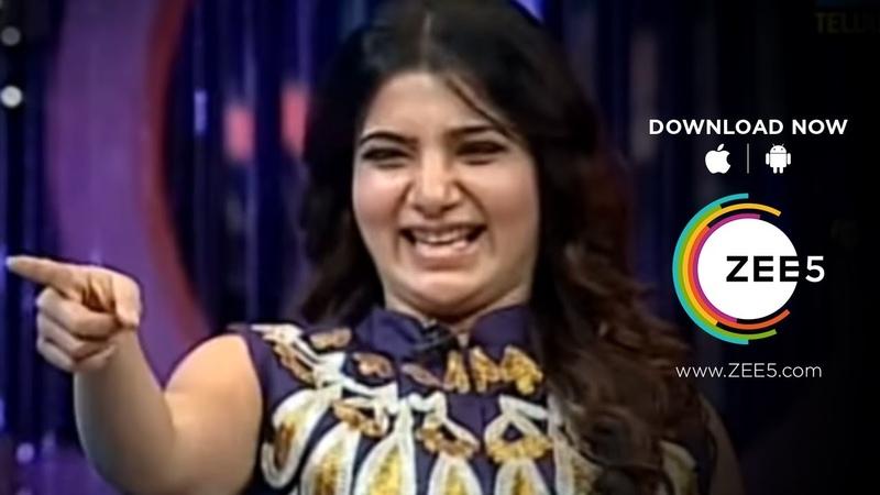 Konchem Touchlo Vunte Chepta Samantha Akkineni Full Episode 3 Zee Telugu Chat Show