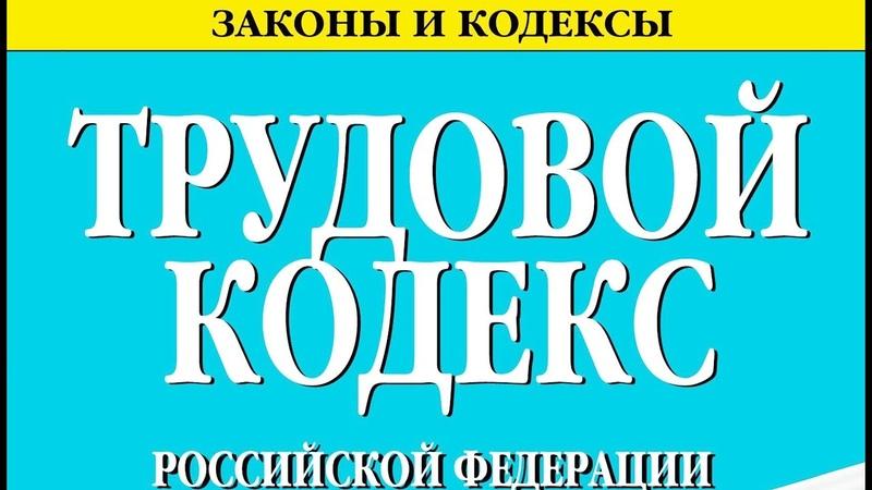Статья 348.3 ТК РФ. Медицинские осмотры спортсменов