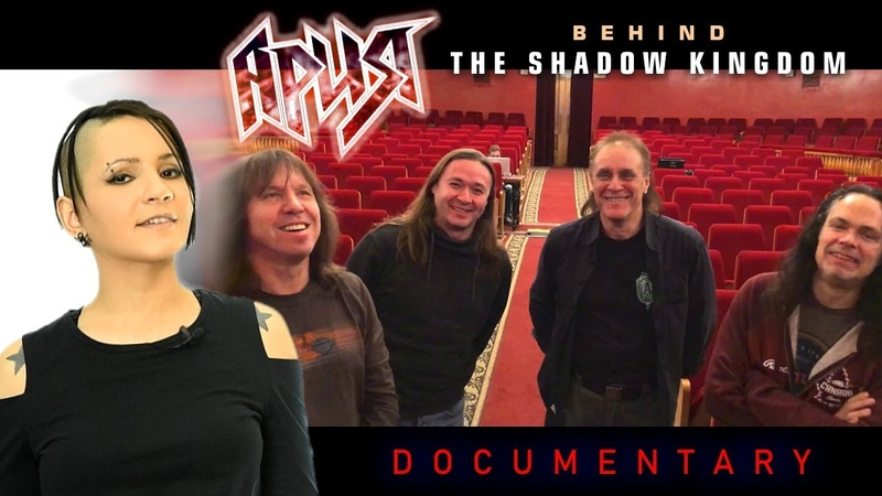 Teaser - Behind The Shadow Kingdom | Aria Documentary