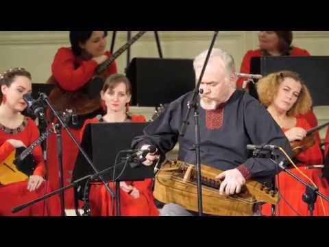 А. Бурханов, Звучит колёсная лира, импровизация на танцевальные темы 16 века