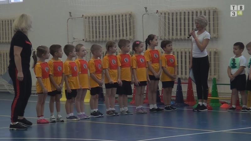 ТВЭл 30 октября прошел спортивный праздник для дошколят Веселые старты 01 11 19