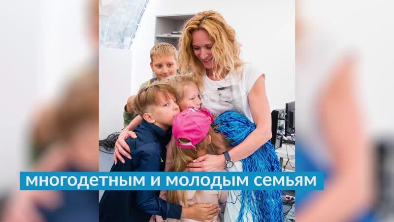 О главном за 30 секунд Избирательный округ №4