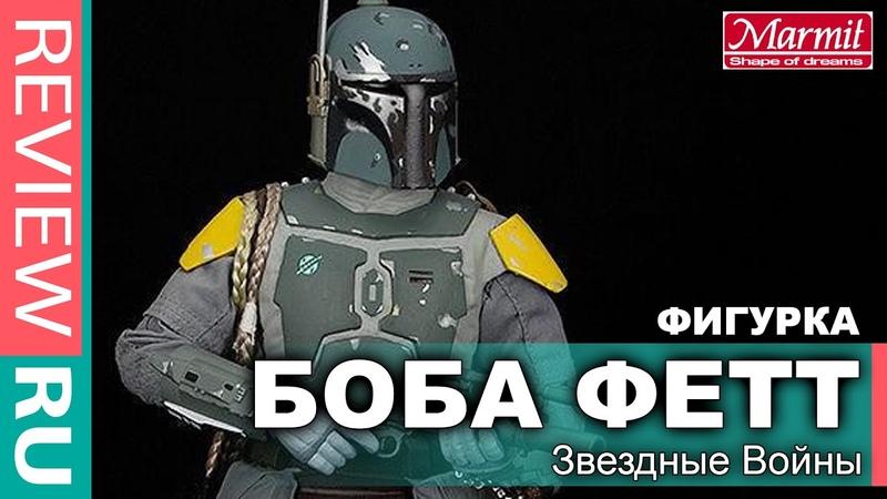 БОБА ФЕТТ РЕТРО ФИГУРКА 1996 ГОДА Звездные Войны