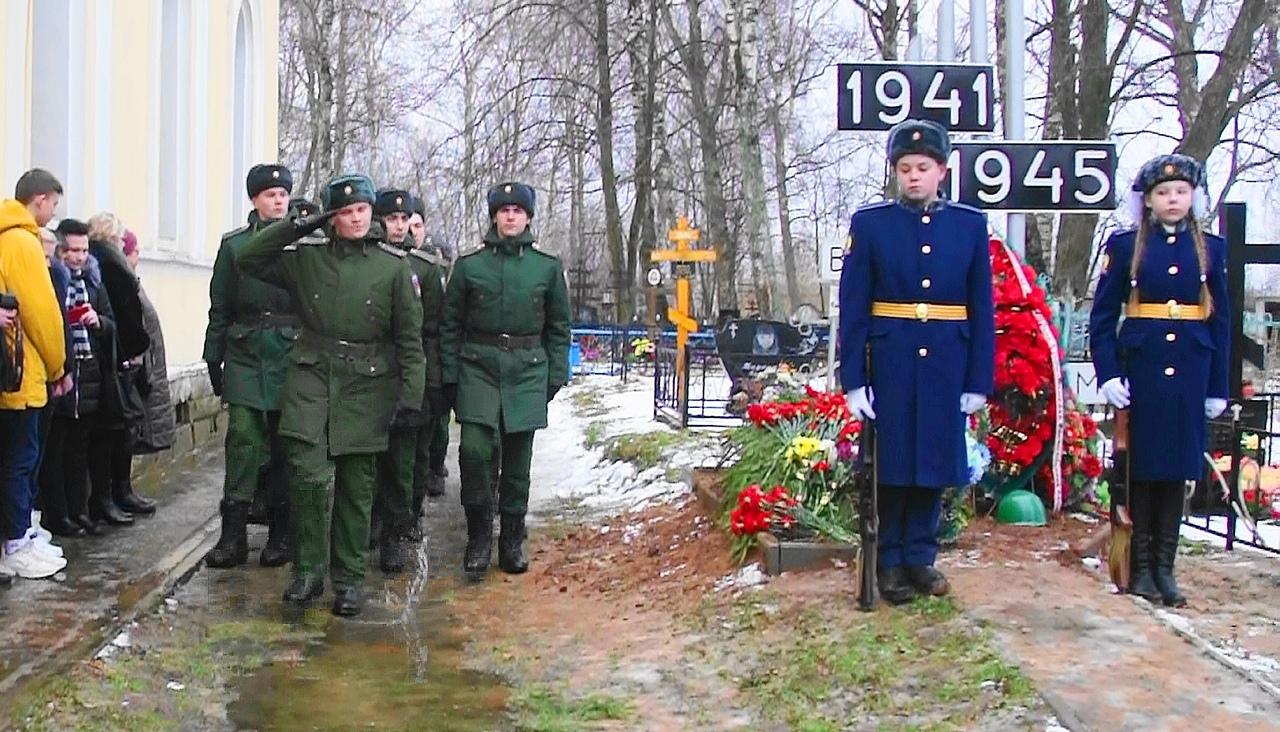 В Кимрском районе состоялось захоронение останков сержанта Галактионова | Фото | Видео
