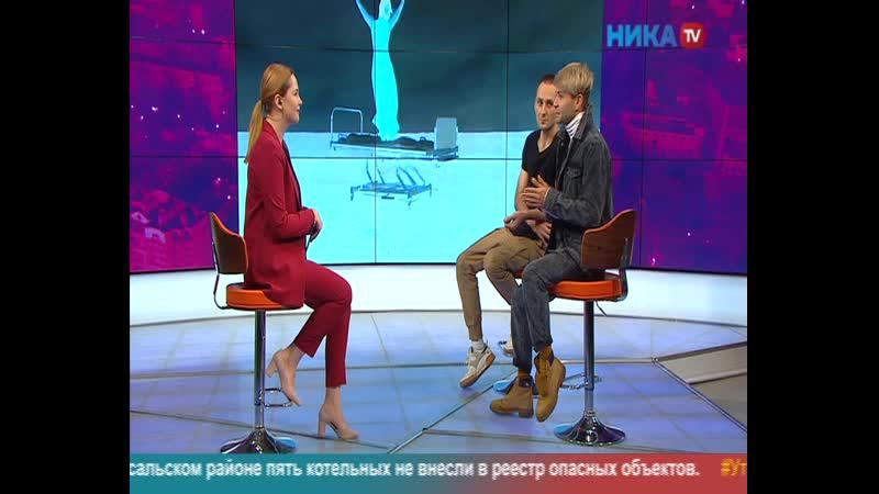 Артур Микоян и Александр Григорьев. «Последняя цифра перед бесконечностью»