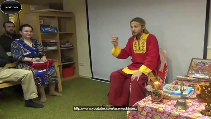Георгий Левшунов Иван Царевич Почувствуй свою матрешку Полный семинар