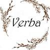 Verba / Цветы Чайковский