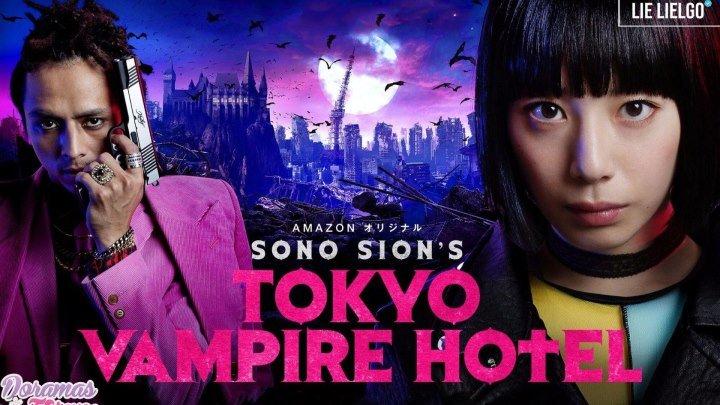 Tokyo Vampire Hote EP 02 |DoramasTC4ever