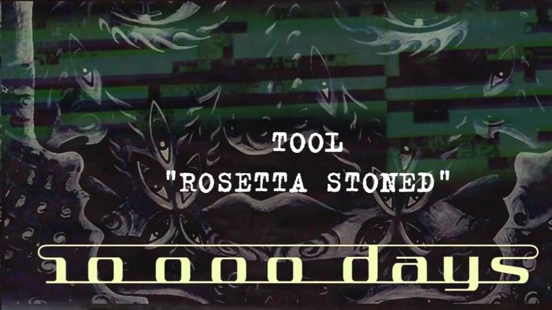 Перевод песни Rosetta Stoned группы Tool