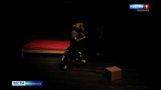 Смоленск посетит с гастролями театр им. Алехандро Валенсио