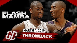 The Game Dwyane Wade & Kobe Bryant PUT ON A SHOW 🔥 EPIC Duel Highlights   March 4, 2010