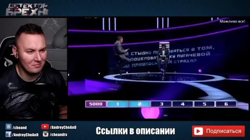 И3БИЛ Аллу Пугачеву потом чуть не YБИЛИ ► Детектор Лжи ► Отар Кушанашвили